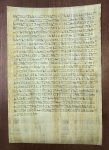 medu on papyrus
